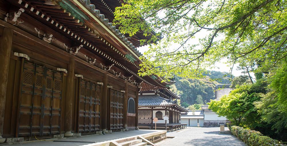 泉涌寺を護る会