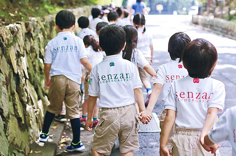 泉山幼稚園